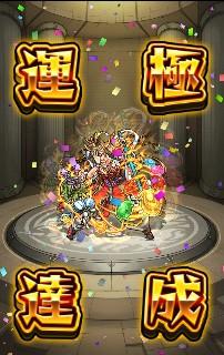 f:id:yutarota8036:20180315210604j:image