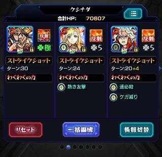 f:id:yutarota8036:20180315210636j:image