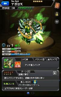 f:id:yutarota8036:20180325121113j:image
