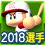 f:id:yutarota8036:20180824192857p:plain