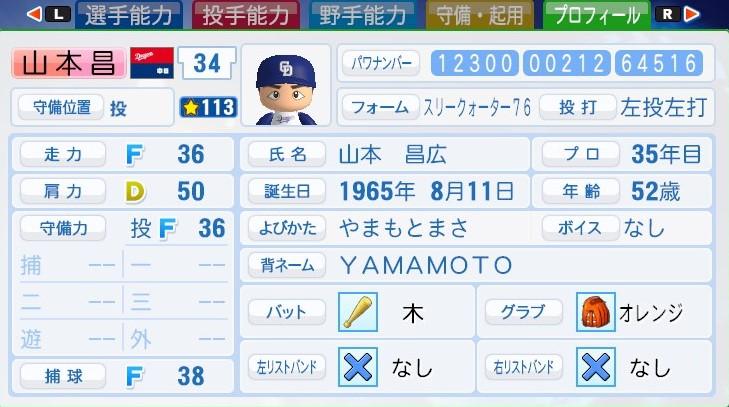 f:id:yutarota8036:20180824194039j:plain