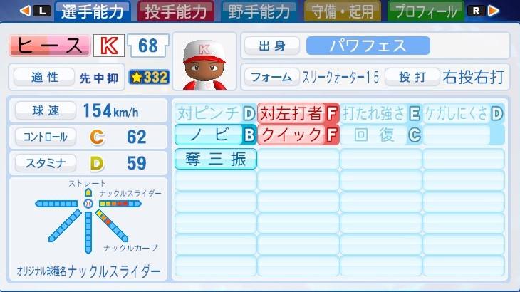 f:id:yutarota8036:20180831043124j:plain