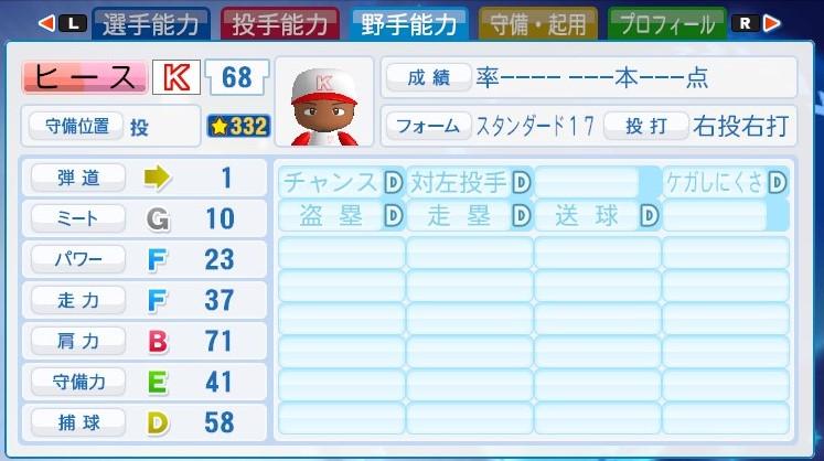 f:id:yutarota8036:20180831043137j:plain