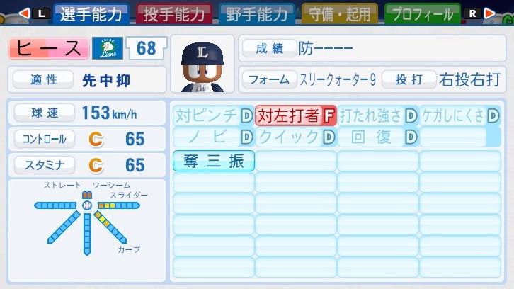 f:id:yutarota8036:20180831045248j:plain