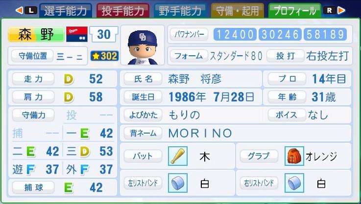 f:id:yutarota8036:20180914225124j:plain