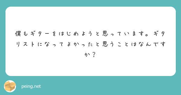 f:id:yutasasaki_gt:20200114211349j:plain