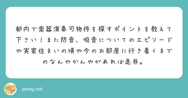 f:id:yutasasaki_gt:20200115215517j:plain