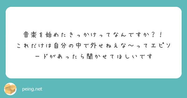 f:id:yutasasaki_gt:20200121002116j:plain
