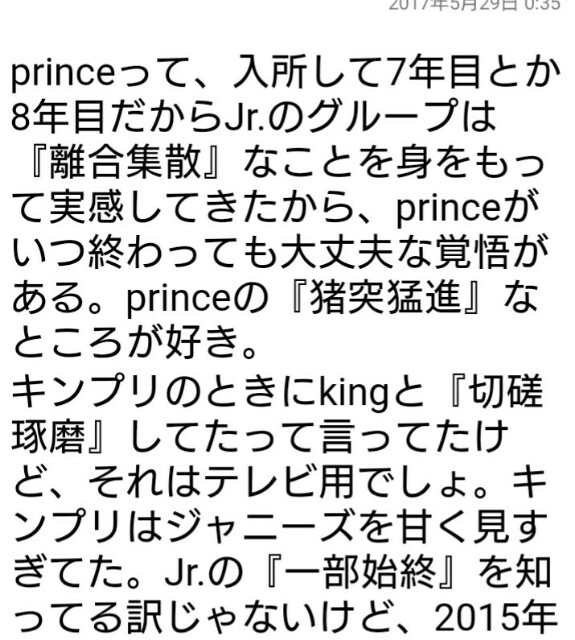 f:id:yutasho0929:20170530180237j:plain