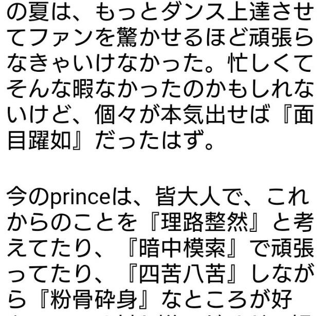 f:id:yutasho0929:20170530180258j:plain