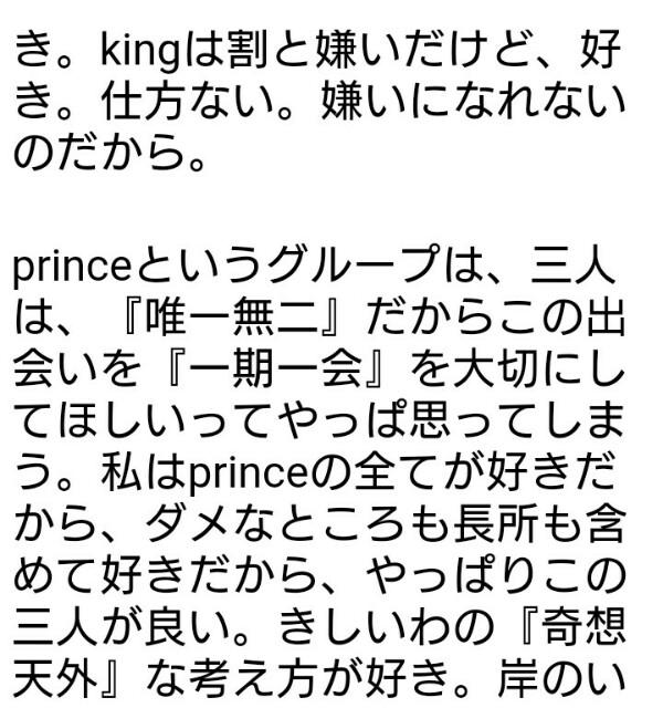 f:id:yutasho0929:20170530180309j:plain