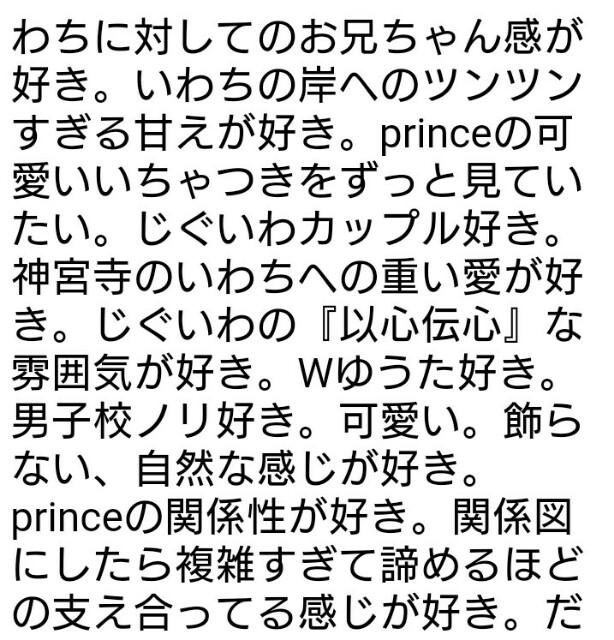 f:id:yutasho0929:20170530180324j:plain