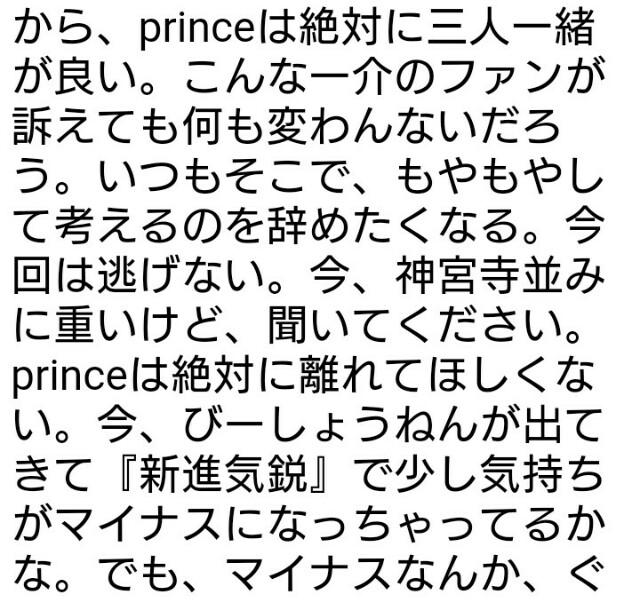 f:id:yutasho0929:20170530180336j:plain