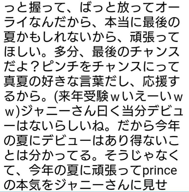 f:id:yutasho0929:20170530180400j:plain
