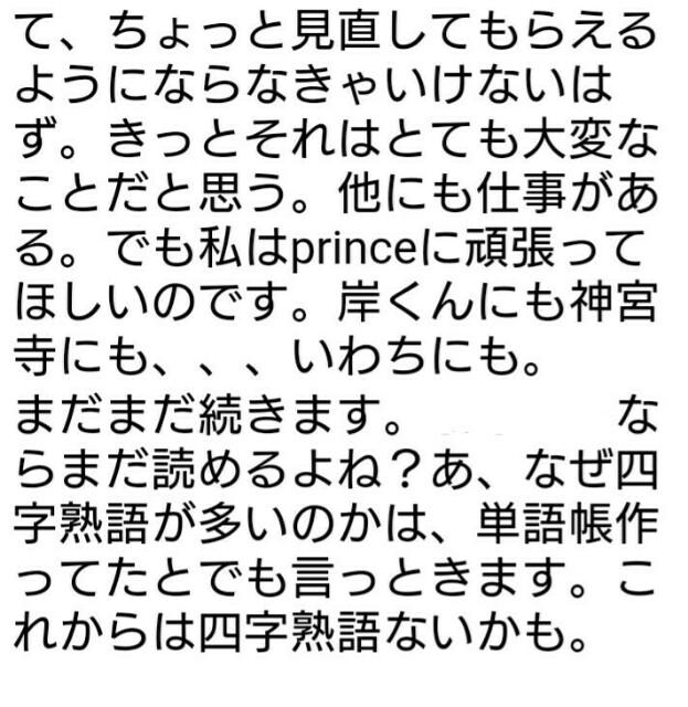 f:id:yutasho0929:20170530180417j:plain