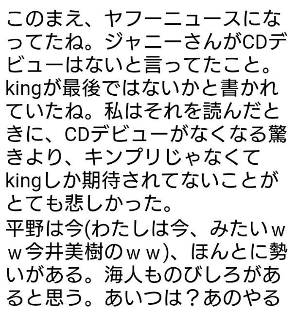 f:id:yutasho0929:20170530180426j:plain