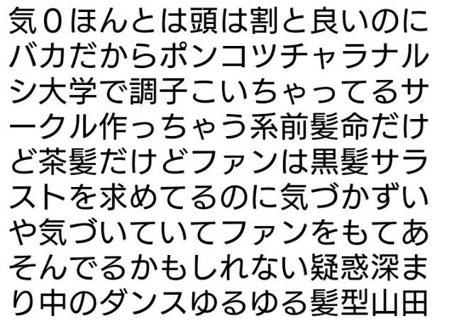 f:id:yutasho0929:20170530180447j:plain