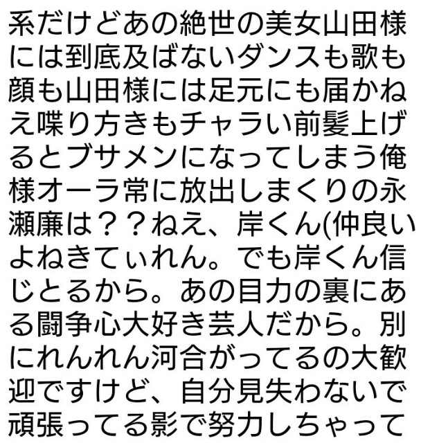 f:id:yutasho0929:20170530180507j:plain