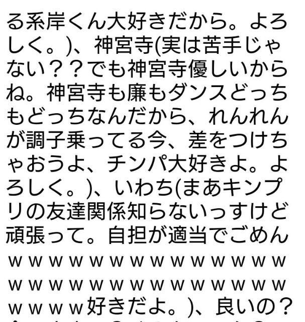 f:id:yutasho0929:20170530180520j:plain