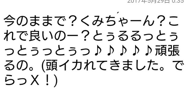 f:id:yutasho0929:20170530180530j:plain