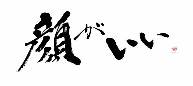 f:id:yutasho0929:20181013102812j:image