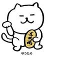 憎めないネコ編集