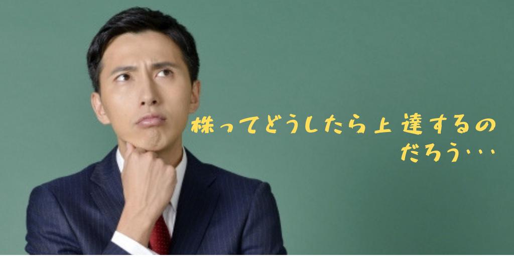 f:id:yutaso-kabu:20190215111741p:plain