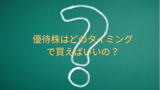 f:id:yutaso-kabu:20190219221520p:plain