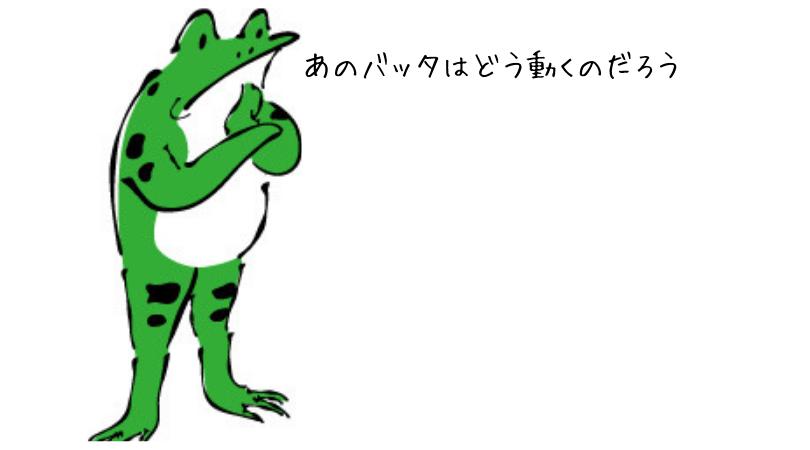 f:id:yutaso-kabu:20190512115016p:plain