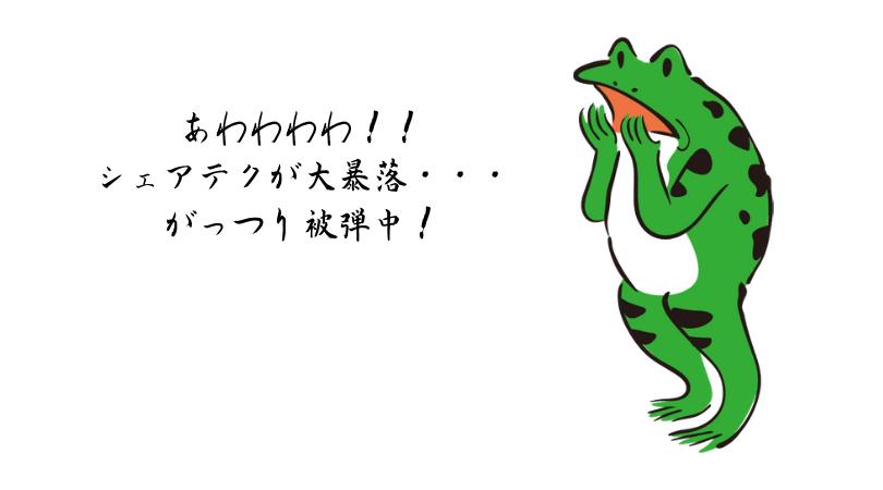 f:id:yutaso-kabu:20190519100531p:plain