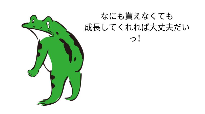 f:id:yutaso-kabu:20190605222253p:plain