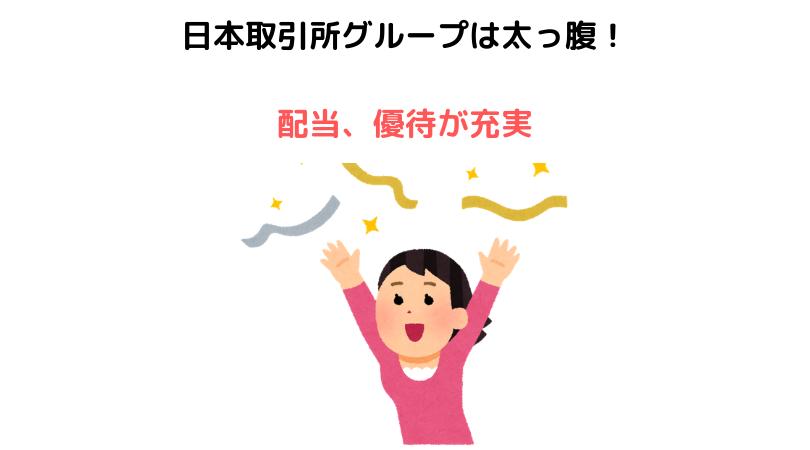f:id:yutaso-kabu:20190608221459p:plain