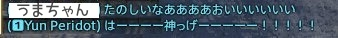 f:id:yutasoooo:20170401022211p:plain
