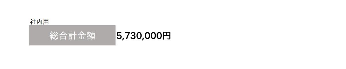 f:id:yutay:20210729195227p:plain:w300