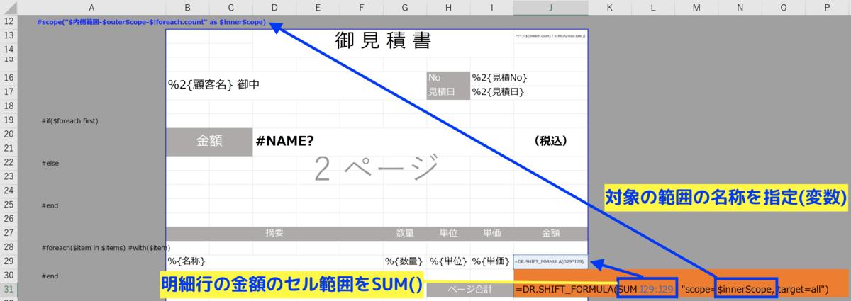f:id:yutay:20210730100428p:plain