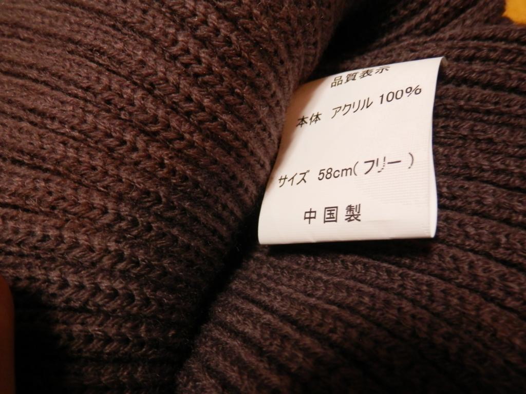 f:id:yutayuta-sumomoko:20161204105329j:plain
