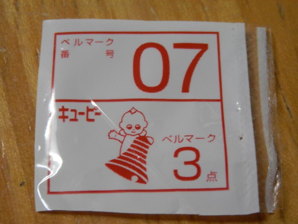 f:id:yutayuta-sumomoko:20161205182208j:plain