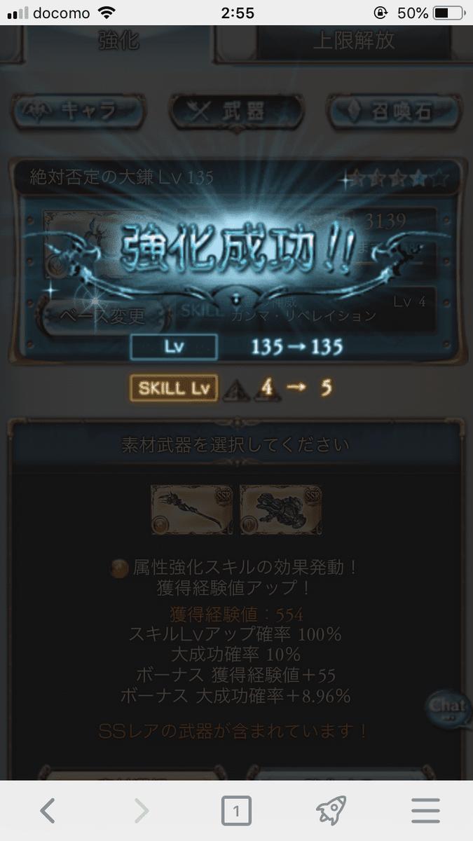 f:id:yutayuta765:20190811123732p:plain