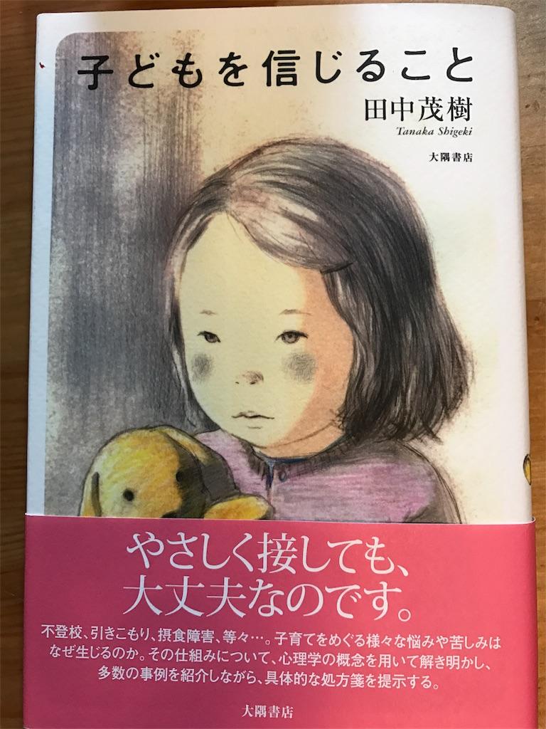 f:id:yutiko:20171009165148j:image