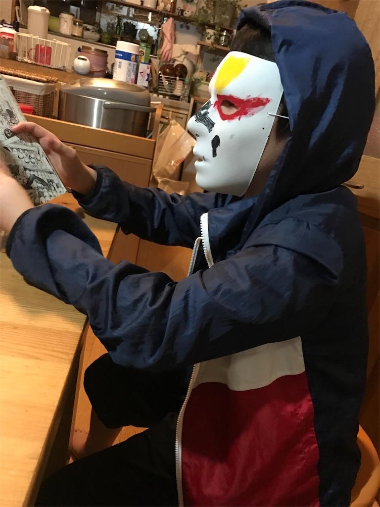 f:id:yutiko:20171009182314j:image