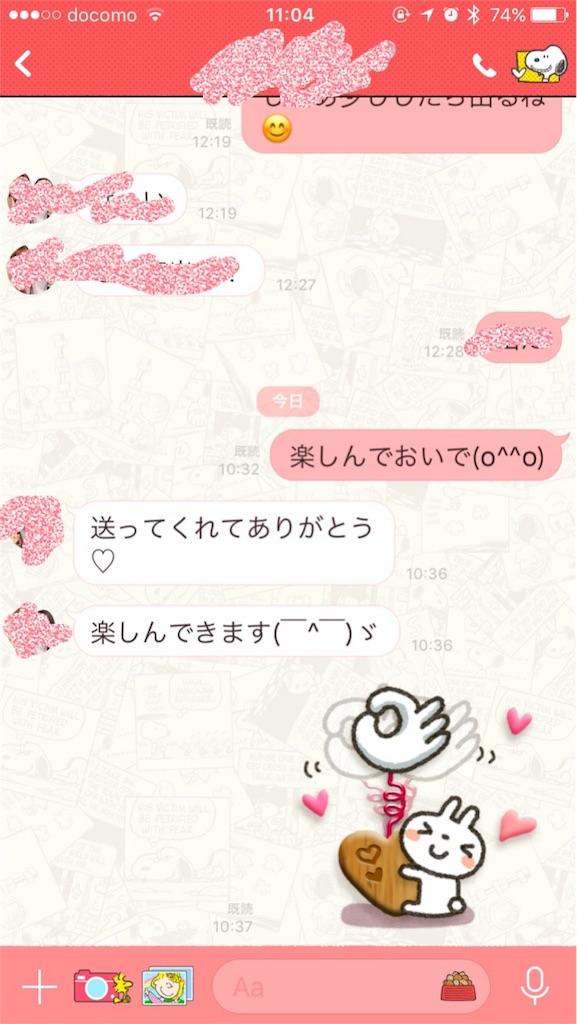 f:id:yutiko:20180304170729j:image