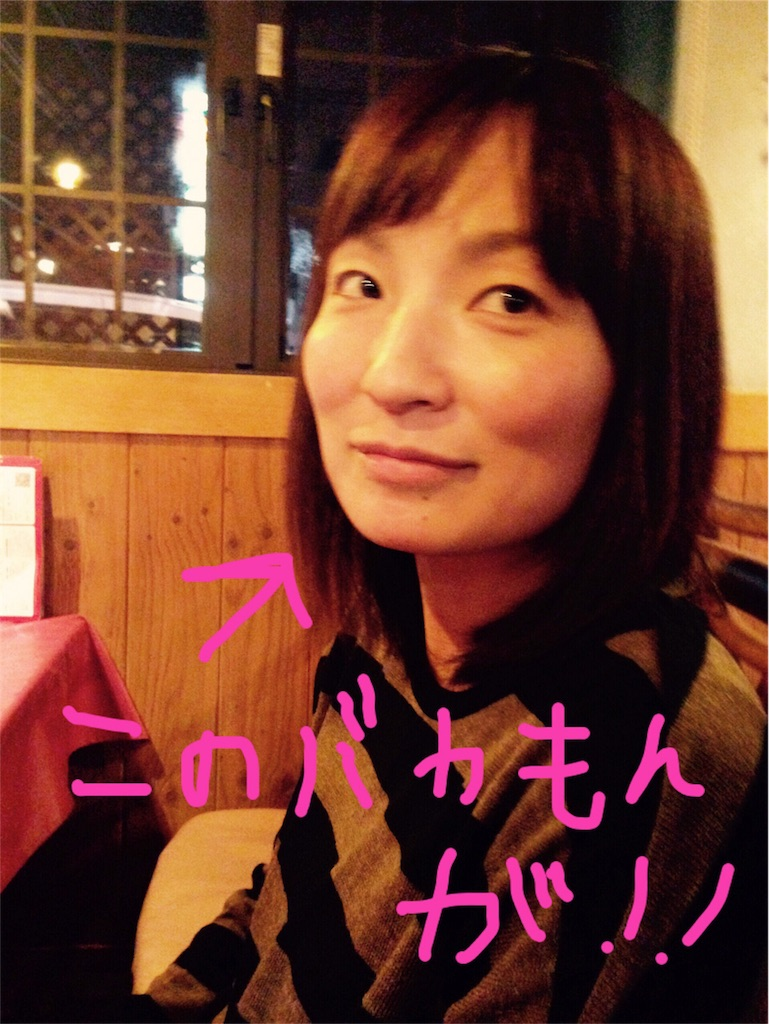 f:id:yutiko:20180423180013j:image