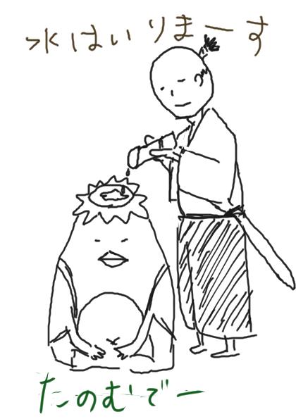f:id:yutikoha:20160512220519j:plain