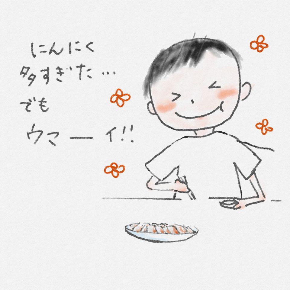f:id:yutikoha:20170720175515j:plain