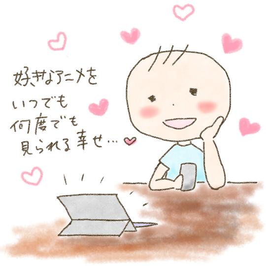 f:id:yutikoha:20180817121515j:plain