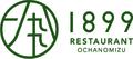 レストラン1899