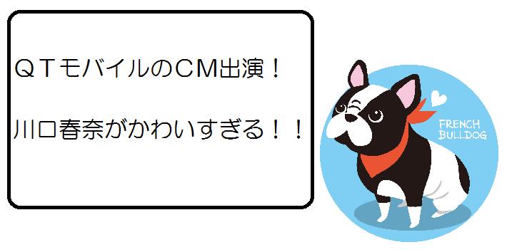 f:id:yuto0503:20170405184231p:plain