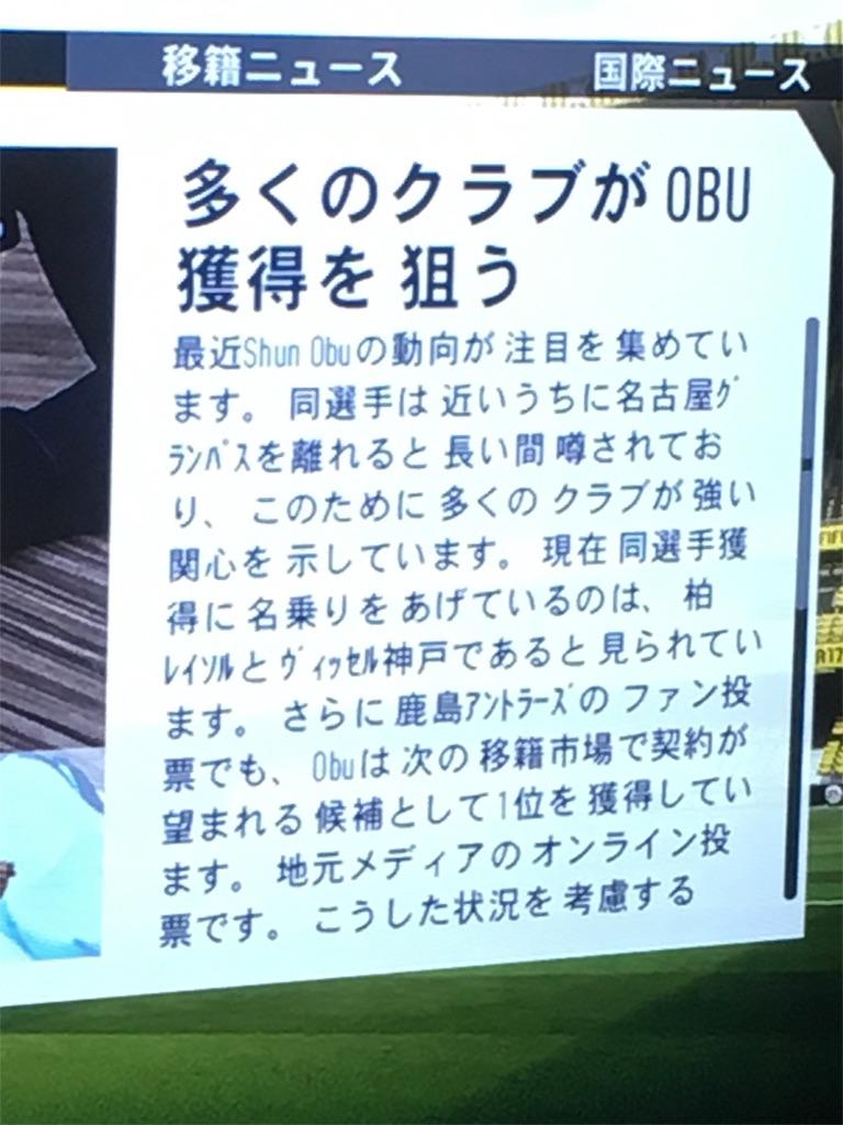 f:id:yuto120:20161129150036j:image