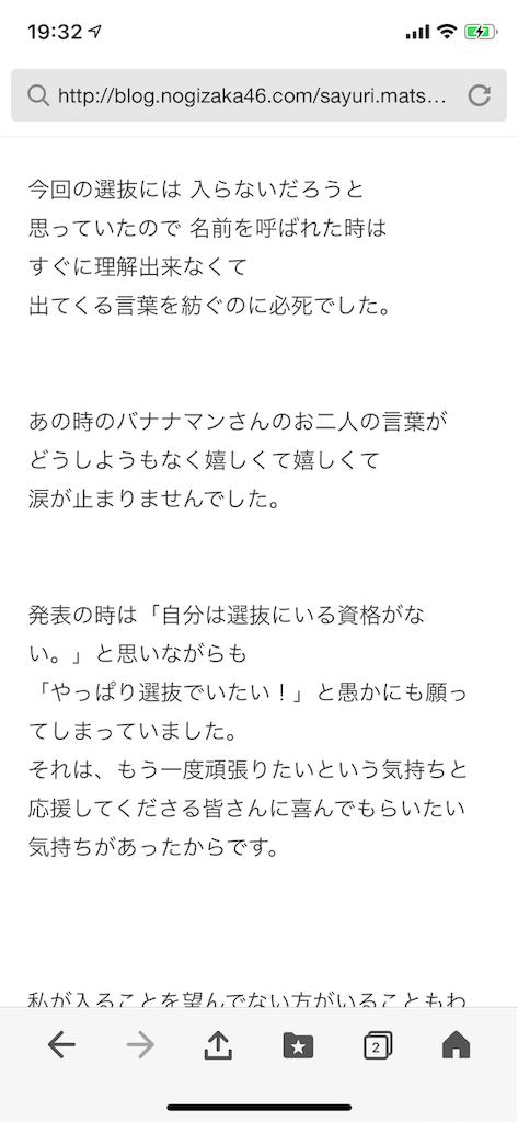 f:id:yuto18m:20190315193304p:image