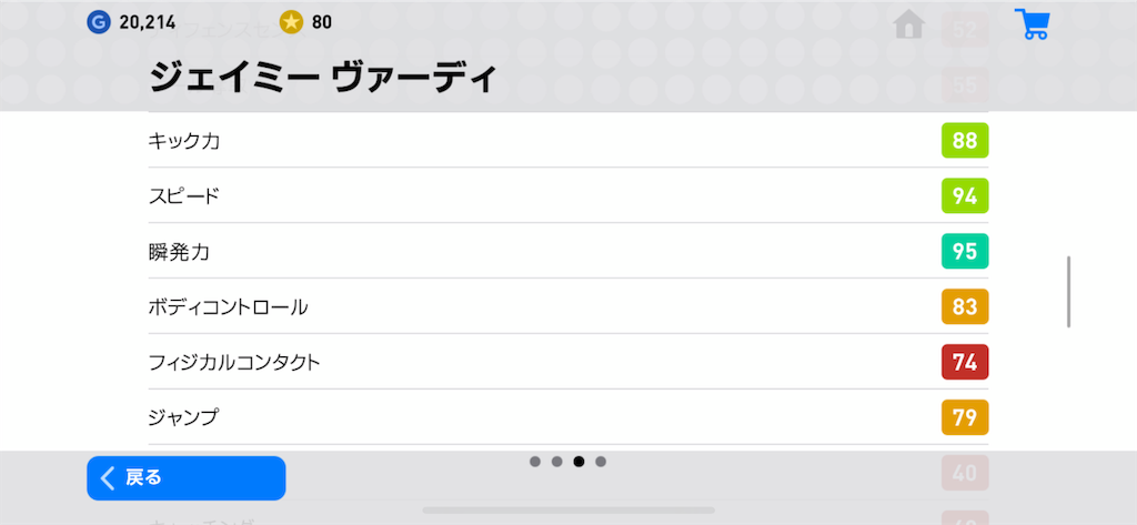 f:id:yuto18m:20190321020214p:image
